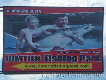 Jomtien Fishing Park sign