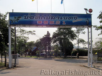 Baetong Fishing Park Pattaya