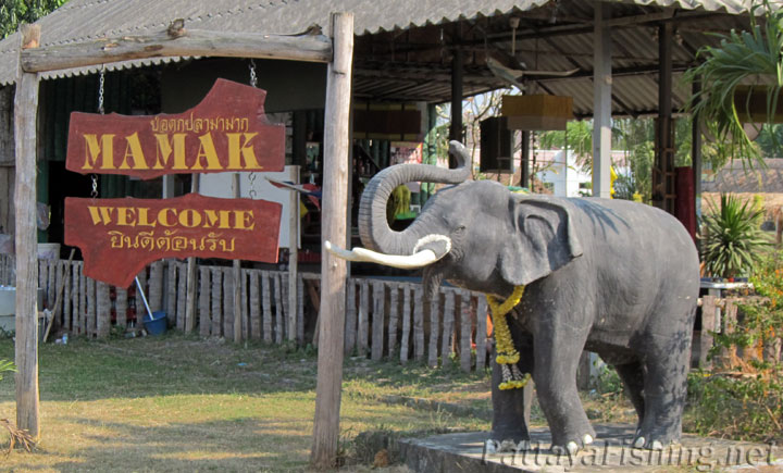 Mamak Fishing Park Pattaya