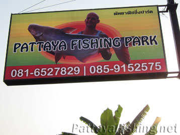 Pattaya Fishing Park