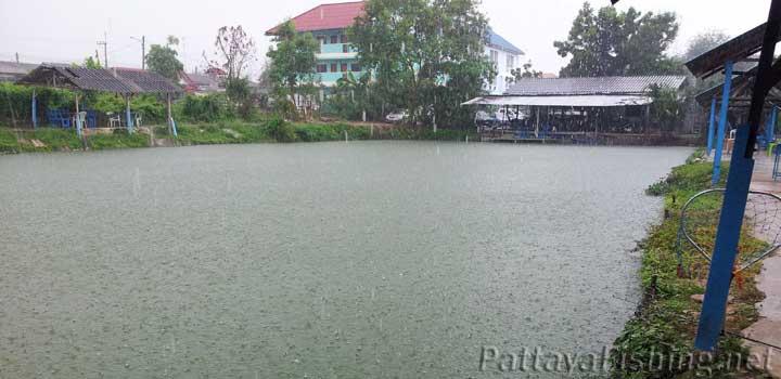 Supin Fishing Park